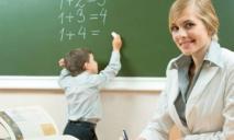 Лучшие: четверо учителей из Днепропетровской области попали в ТОП-50
