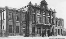 Где в Днепре раньше находился Зимний театр: там голосовали за переименование города
