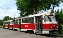 Ремонт путей: в Днепре трамвай №11 изменит маршрут 2 сентября
