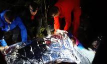 Взрыв костра в Карпатах: среди туристов есть погибшие и пострадавшие