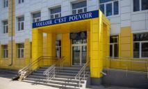 «Восстановил справедливость»: Филатов вернул на должность директора 126 школы