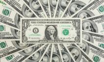 Доллар подорожал: курс валют на 14 сентября