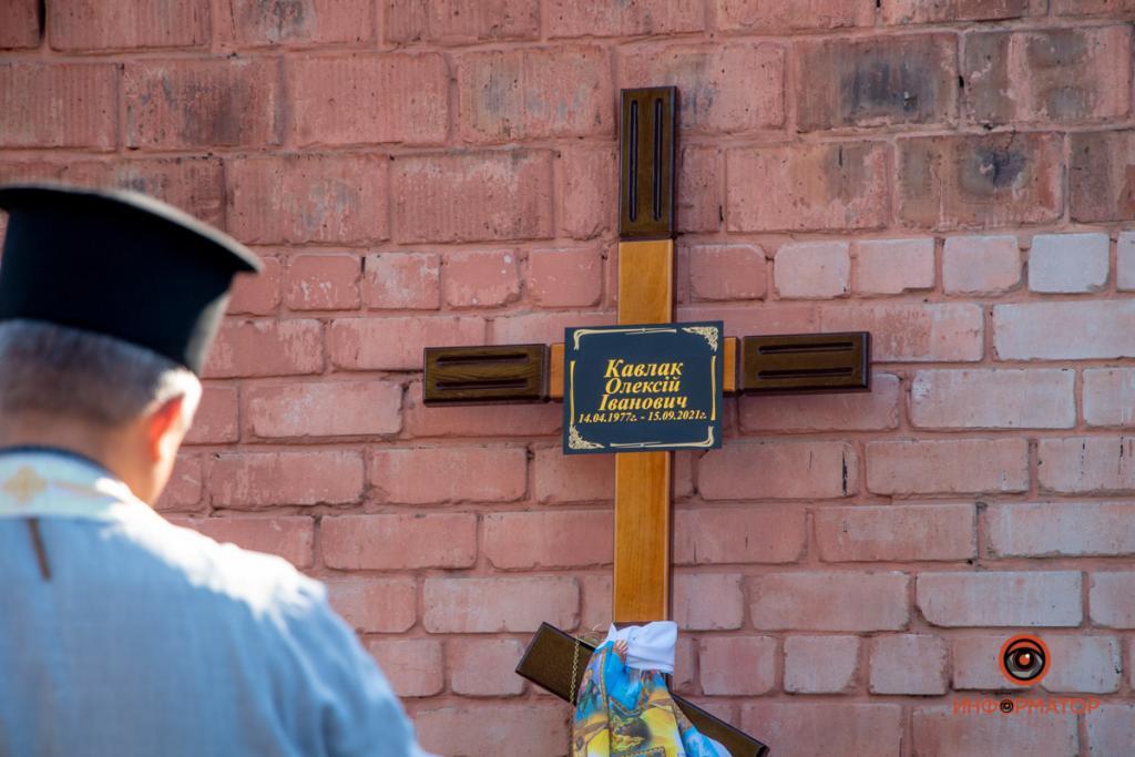 Новости Днепра про В Днепре простились с погибшим при взрыве авто Алексеем Кавлаком (ФОТО)
