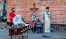 В Днепре простились с погибшим при взрыве авто Алексеем Кавлаком (ФОТО)