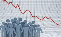 Все меньше и меньше: Днепропетровщина попала в ТОП–3 областей по сокращению населения