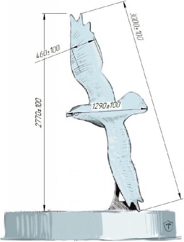 Новости Днепра про В Днепре на одном их жилмассивов появится фигура гигантской птицы (ФОТО)
