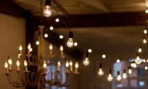 Пятница в темноте: кому в Днепре 24 сентября отключат свет
