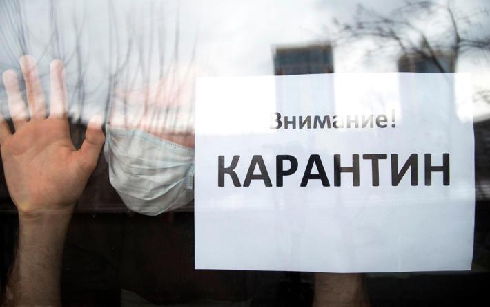 Новости Днепра про В Днепре в конце месяца могут ввести карантин: какие привилегии будут у привитых