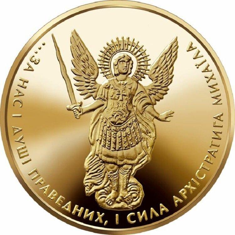 Новости Днепра про Монету можно продать за 50 000 гривен: НБУ сделало официальное заявление