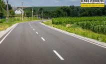 Ремонт дорог, подготовка к зиме и развитие солнечной энергетики: в ДнепрОГА рассказали о сделанном