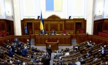 Нардеп из Днепра попал в ТОП самых нелюбимых политиков