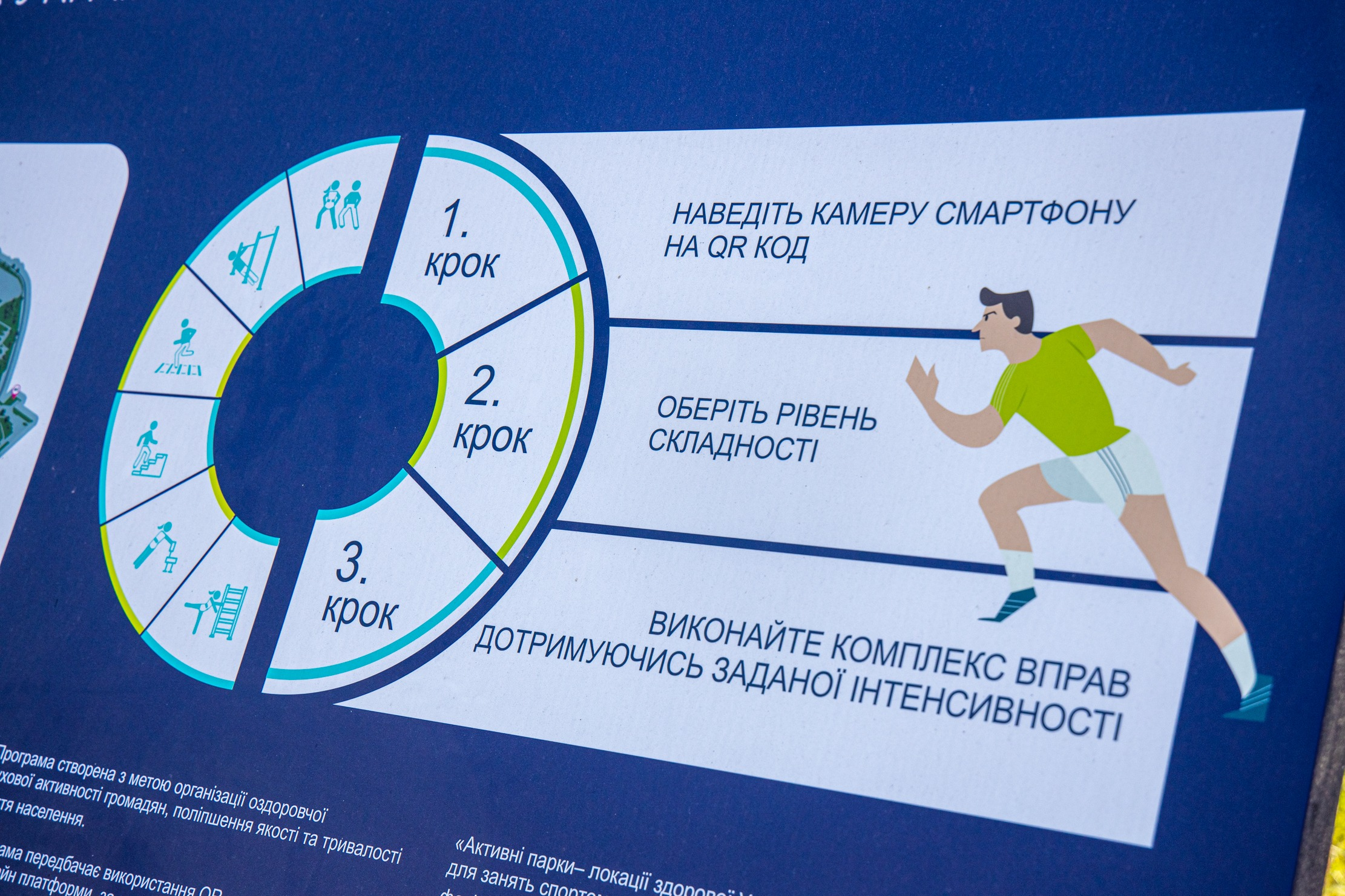 Новости Днепра про Чемпион мира по фехтованию Богдан Никишин провел тренировку в «активном парке» в Днепре
