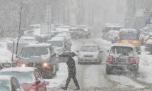 В Днепре больше может не быть зимы, — Укргидрометцентр