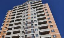 Что-то новое: в украинских селах разрешили строительство многоэтажек