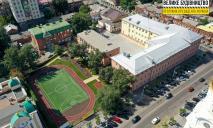 В обновленных школах меньше прогулов, — Юрий Голик о ремонте 33-й гимназии