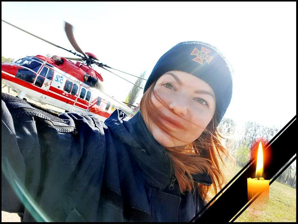 Новости Днепра про При взрыве авто на проспекте Хмельницкого погибла пресс-секретарь ГСЧС Дарья Гречищева