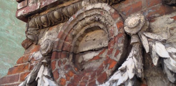 Дом купца Евсея Липавского: в Днепре начали реставрацию