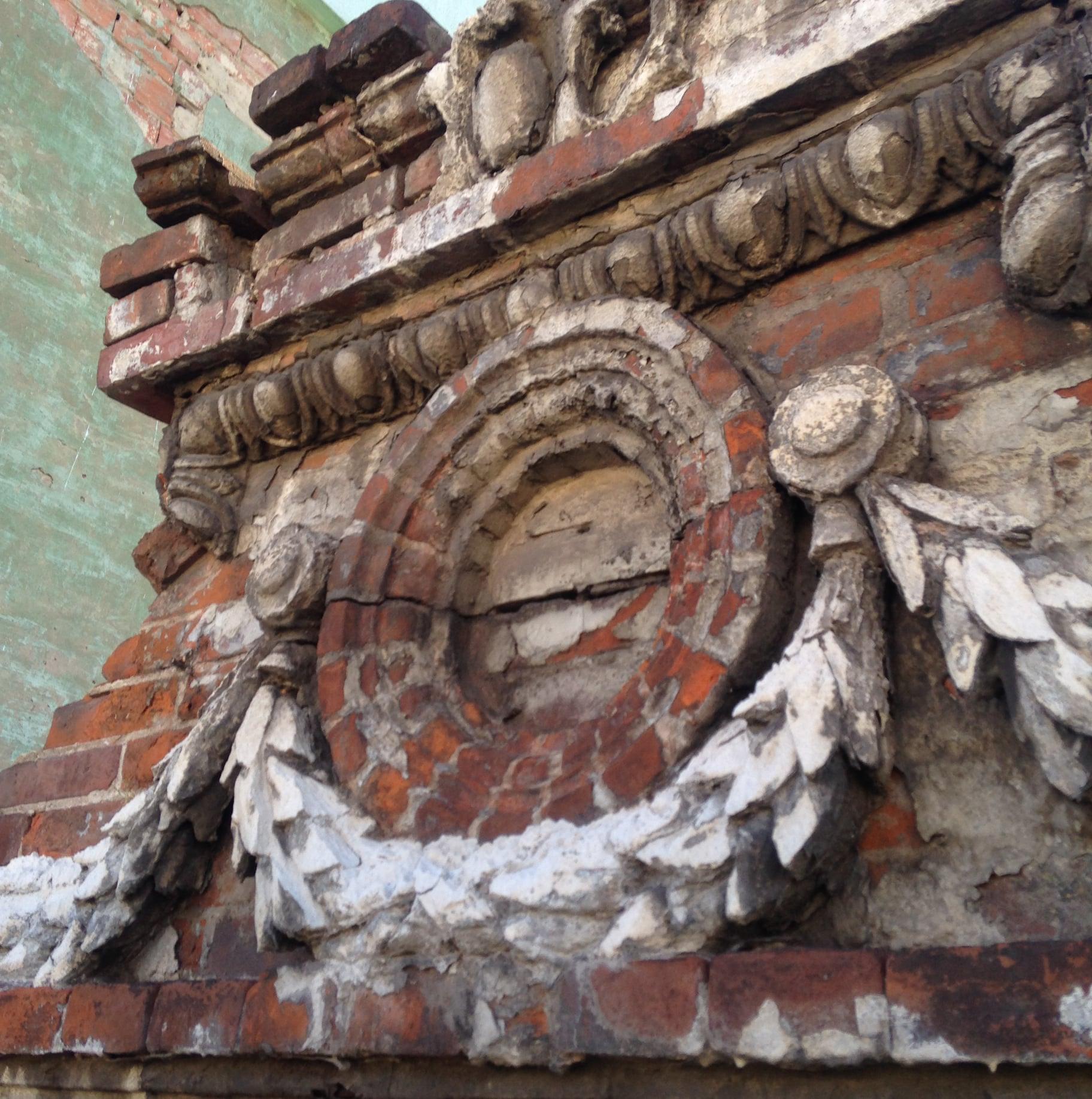 Новости Днепра про Дом купца Евсея Липавского: в Днепре начали реставрацию