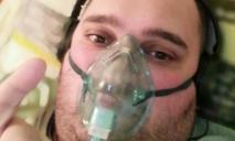 Температура, одышка и уколы в живот: днепрянин рассказал об ужасах Covid-19 и вакцинации