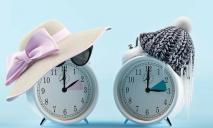 Когда переводят часы на зимнее время в Украине