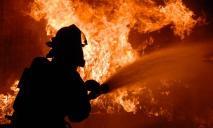 В центре Днепра вспыхнул жилой дом (ФОТО)