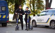 В Украине полицейские будут патрулировать улицы на самокатах