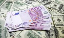 Доллар и евро дешевеют: курс валют на 7 сентября