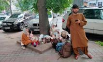 На содержание афганских беженцев в Украине просят выделить полмиллиарда гривен