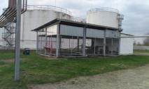 Нефтебазу под Днепром выставили на аукцион за 43 миллиона гривен