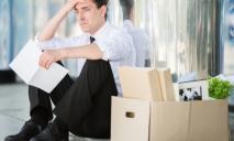 Безработные украинцы смогут получить деньги на открытие бизнеса