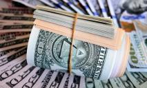 Актуальный курс валют НБУ на выходные (4-5 сентября)