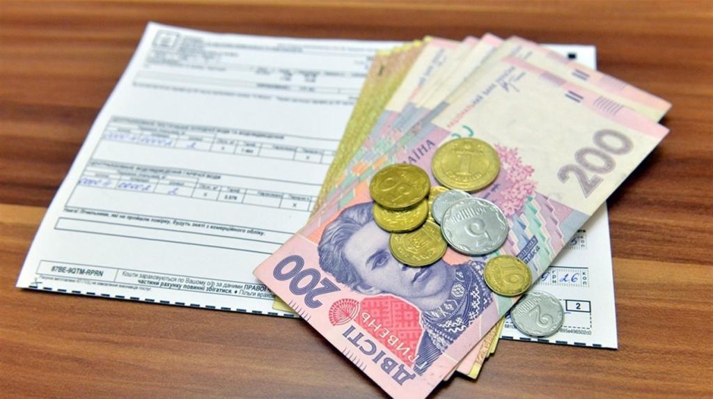 Новости Днепра про Есть авто - нет субсидии: новый закон для украинцев