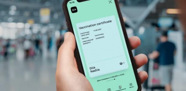 Вакцинированные днепряне смогут получить и распечатать свои COVID-сертификаты в «Дії»: инструкция