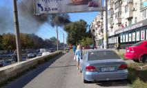 Видно черный дым: на проспекте Богдана Хмельницкого произошел сильный взрыв