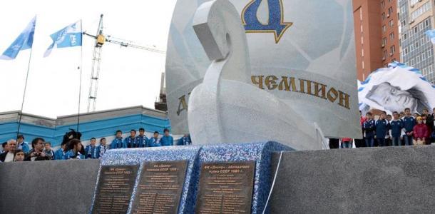 Три метра ввысь: у ФК «Дніпро» появится новый памятный знак