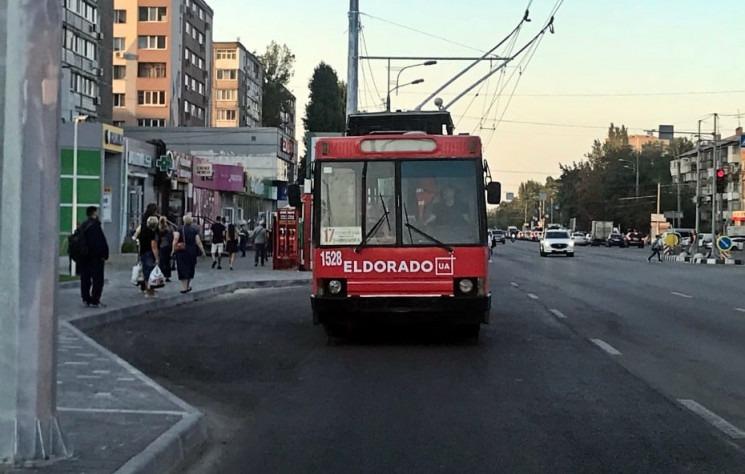 Новости Днепра про Новый карман для транспорта в Днепре оказался слишком маленьким