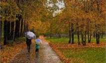 Лето, прощай: Днепр накроют холод и дожди