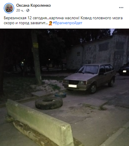 Новости Днепра про Скорая не проедет: в Днепре на Березинской жильцы перекрыли дорогу