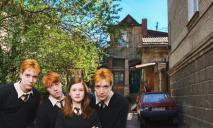 Дом на площади Гриммо и избушка Хагрида: где в Днепре находятся места из «Гарри Поттера»