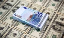 Евро подорожал, а доллар замер на месте: курс валют на 22 сентября