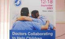 В Днепре лучшие врачи США бесплатно прооперировали 30 украинских детей с тяжелыми последствиями ожоговых травм