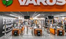 Не успели поменять ценники: в «Варусе» Днепра вновь обманывают покупателей