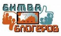 Двухдневный фестиваль блоггеров проведут в Днепре за 1,3 млн гривен
