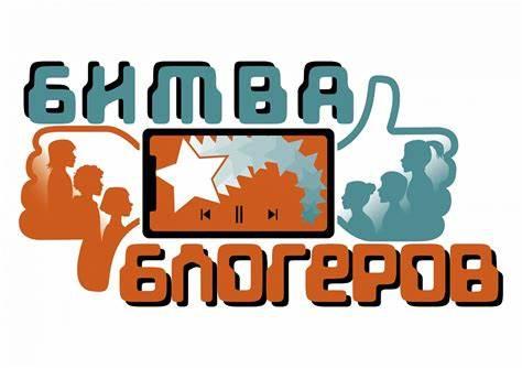 Новости Днепра про Двухдневный фестиваль блоггеров проведут в Днепре за 1,3 млн гривен