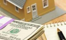 Отменили штрафы за просроченные кредиты: можно ли не бояться коллекторов