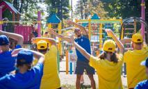 Как в илларионовском «активном парке» отметили День физкультуры и спорта
