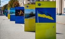 В Кривом Роге установили фотостенды, посвященные независимости Украины