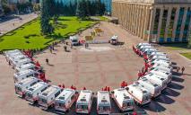 Каменской станции экстренной медпомощи передали 26 новых «скорых»