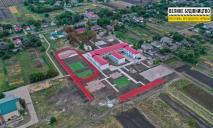 В Карповке завершают реконструкцию школьного стадиона