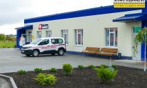 В Чумаках открыли построенную «с нуля» амбулаторию